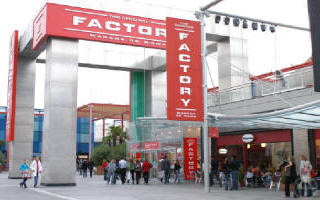 Getafe Factory Outlet